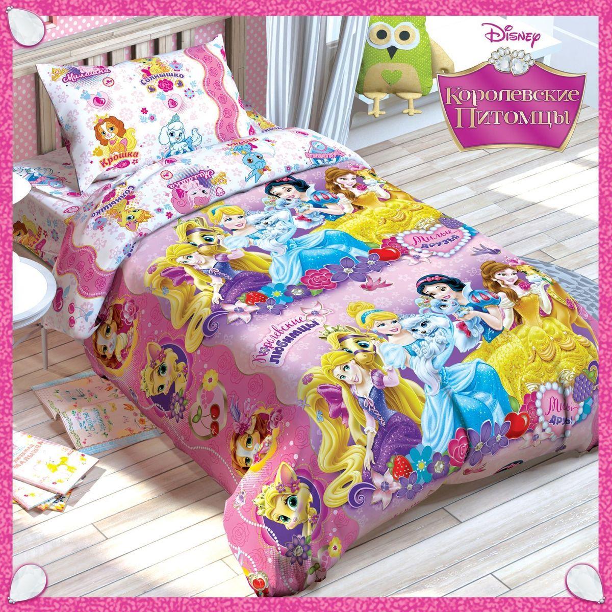 Disney КПБ 1,5 спальное Королевскме питомцы1317327Постельное бельё для самой милой и очаровательной девчонки! Превратить детскую в настоящую сказочную страну, подарить маленькой поклоннице диснеевских мультфильмов сны, полные удивительных приключений и волшебства, обеспечить дочке комфорт и уют на протяжении всей ночи — всё это легко сделать с комплектом «Бемби».Над дизайном этого постельного белья работала команда настоящих мастеров своего дела! На внешней стороне пододеяльника разместился основной мотив: яркий, динамичный и запоминающийся рисунок, дополненный надписями на русском языке. В качестве основы для наволочек, простыни и внутренней стороны пододеяльника используется светлая ткань-компаньон: принт здесь более спокойный, но не менее красивый!Кроха будет в восторге!А заботливых родителей порадует качество. Бельё изготовлено на современном оборудовании в России под тщательным контролем на каждой стадии производства. В работе использовался только натуральный, экологически чистый хлопок и безопасные европейские красители. Именно поэтому комплект:невероятно приятный на ощупь, подходит для детей с чувствительной кожей; позволяет коже дышать; отлично впитывает влагу; не вызывает аллергию; прост в уходе и долговечен. В комплект входит: пододеяльник (143 х 215 см), простыня (150 х 214 см) и одна наволочка (50 х 70 см).При соблюдении простых рекомендаций по уходу за изделием постельное бельё прослужит длительный срок, сохранив яркость красок и нежность ткани. Стирать бельё нужно при температуре не выше сорока градусов без использования отбеливающих средств. Гладить — при температуре не более 150 °C. Химчистка запрещена.
