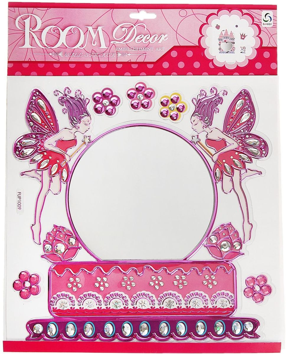 Room Decor Наклейка зеркальная Феечки room decor наклейка фоторамка интерьерная домашний уют 1193594 14