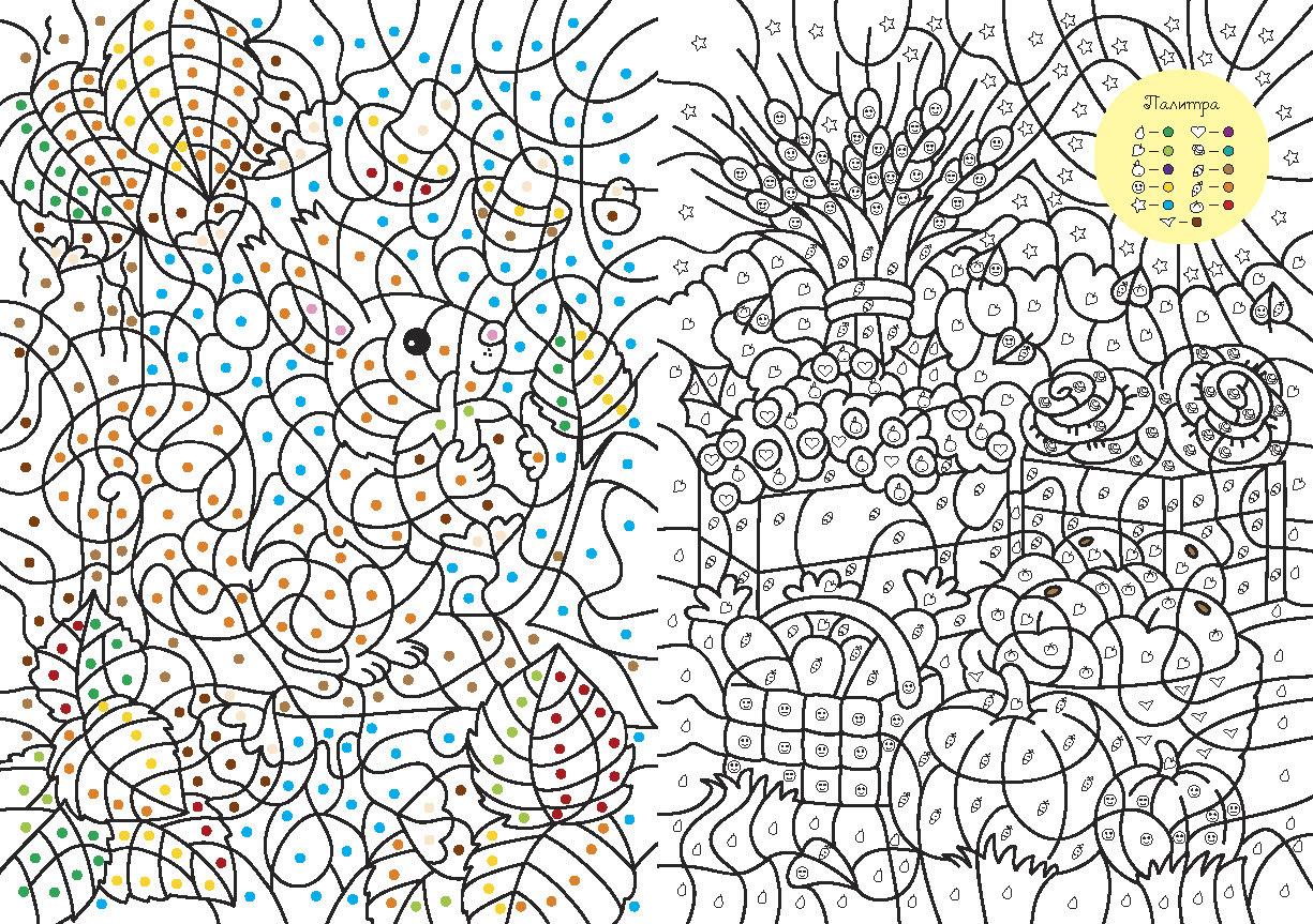 раскрашивание картинки по цветам