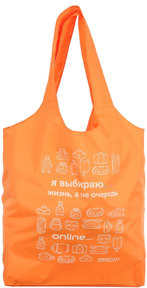 Сумка для покупок OZON.ru Я выбираю жизнь, а не очередь, цвет: оранжевый01-00000366Яркая сумка OZON.ru Я выбираю жизнь, а не очередь выполнена из текстиля. В нее поместится все необходимое: форма для йоги, принесенный из дома обед или любые небольшие покупки. Сумка компактная и прочная. Можно стирать в стиральной машине.
