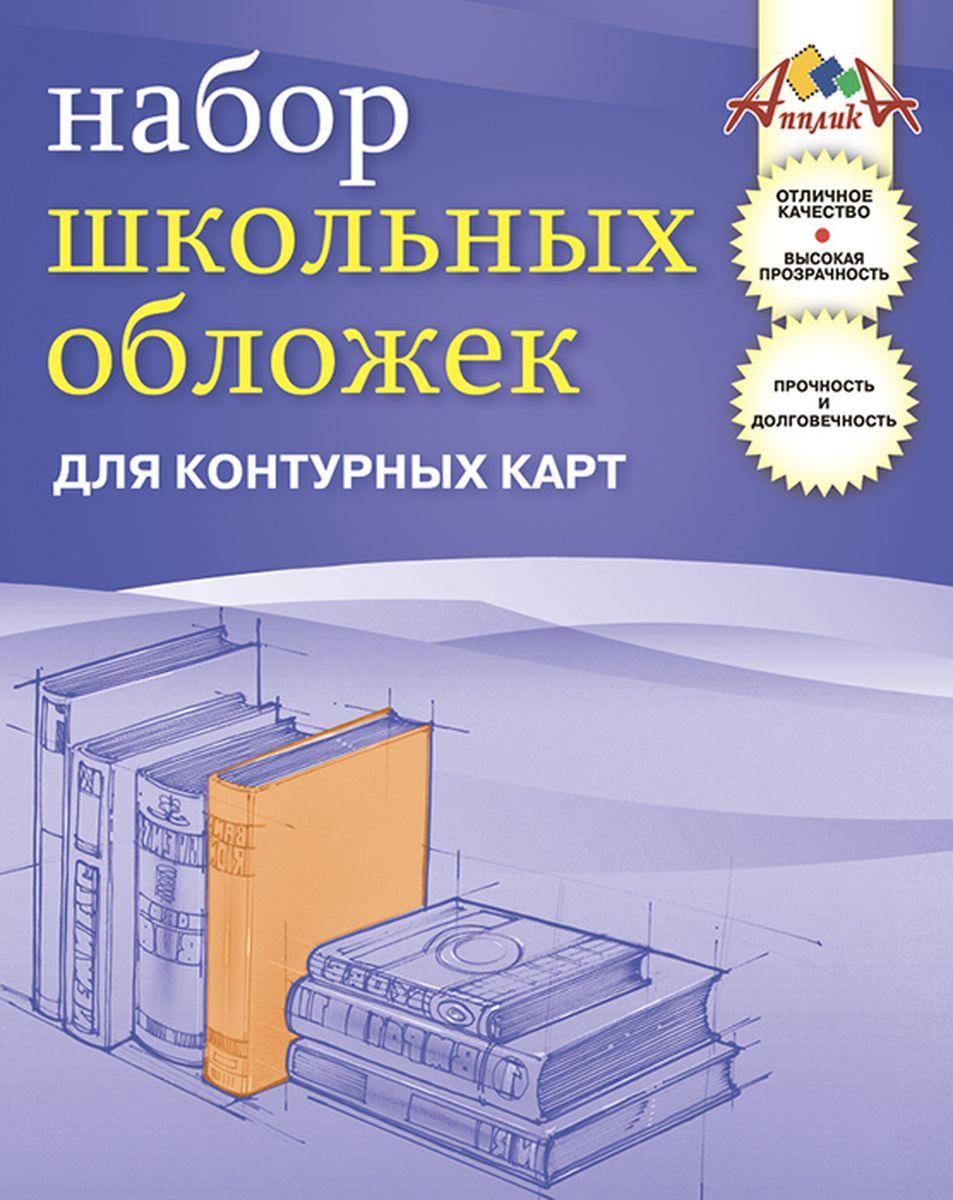 Апплика Набор обложек для контурных карт 5 шт набор для чистки принтера avansia 5 клейких карт acl006