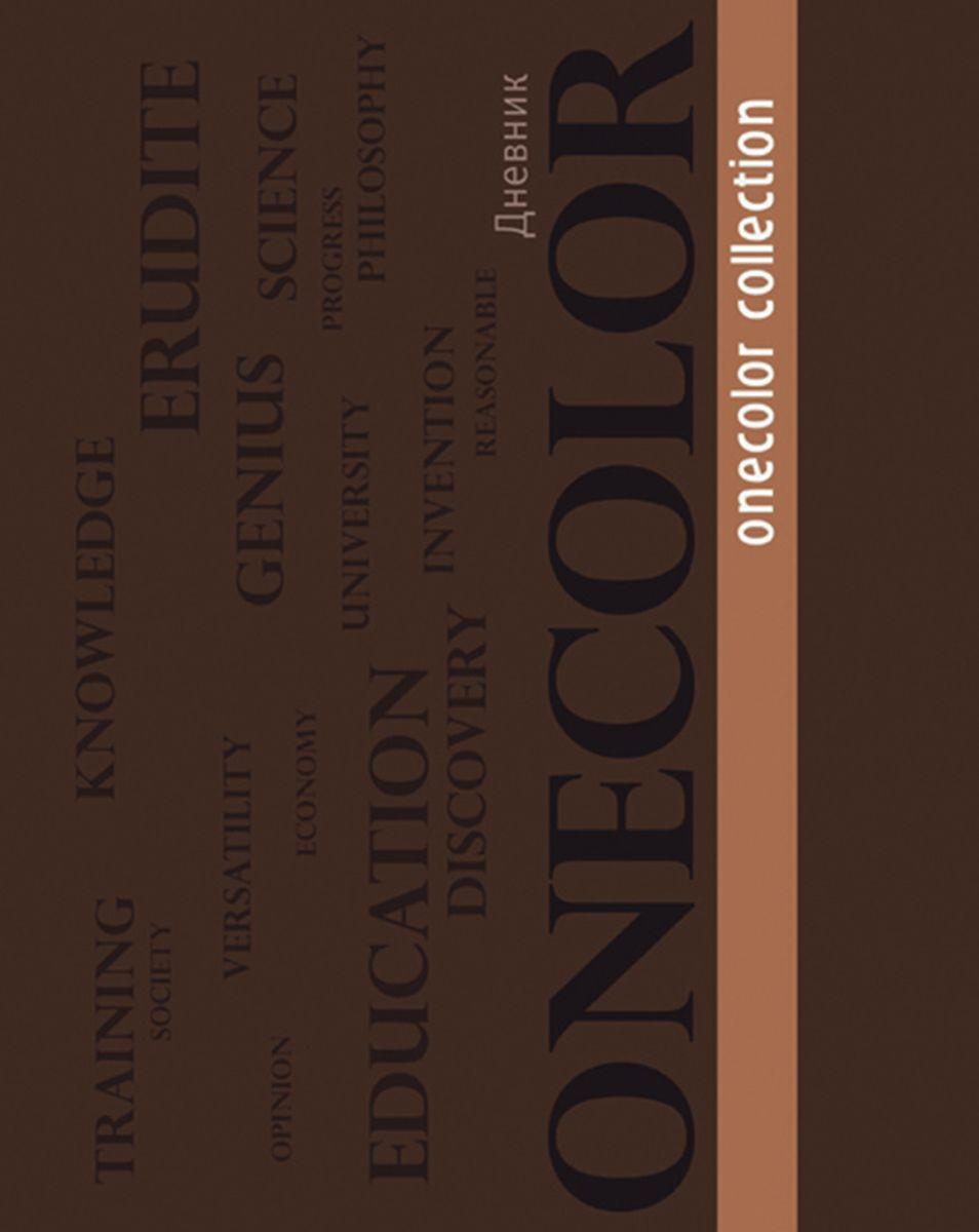 Апплика Дневник школьный цвет коричневый -  Дневники