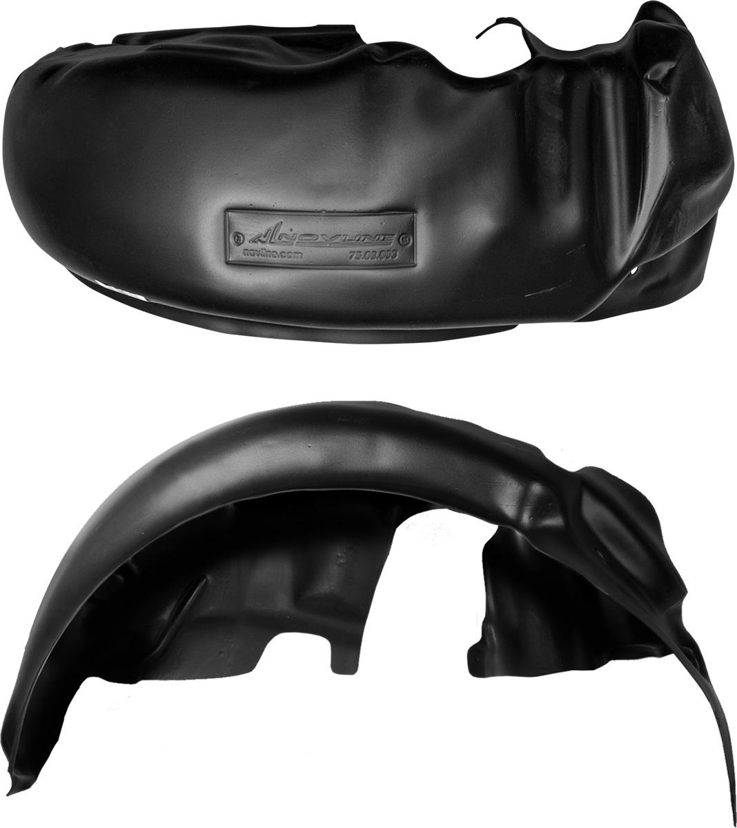 Подкрылок Novline-Autofamily, для Daewoo Nexia 1995-2007, 2007 -> (передний левый)2101Подкрылок выполнен из высококачественного, экологически чистого пластика. Обеспечивает надежную защиту кузова автомобиля от пескоструйного эффекта и негативного влияния, агрессивных антигололедных реагентов. Пластик обладает более низкой теплопроводностью, чем металл, поэтому в зимний период эксплуатации использование пластиковых подкрылков позволяет лучше защитить колесные ниши от налипания снега и образования наледи. Оригинальность конструкции подчеркивает элегантность автомобиля, бережно защищает нанесенное на днище кузова антикоррозийное покрытие и позволяет осуществить крепление подкрылка внутри колесной арки практически без дополнительного крепежа и сверления, не нарушая при этом лакокрасочного покрытия, что предотвращает возникновение новых очагов коррозии. Технология крепления подкрылка на иномарки принципиально отличается от крепления на российские автомобили и разрабатывается индивидуально для каждой модели автомобиля. Подкрылок долговечен, обладает высокой прочностью и сохраняет заданную форму, а также все свои физико-механические характеристики в самых тяжелых климатических условиях ( от -50° С до + 50° С).
