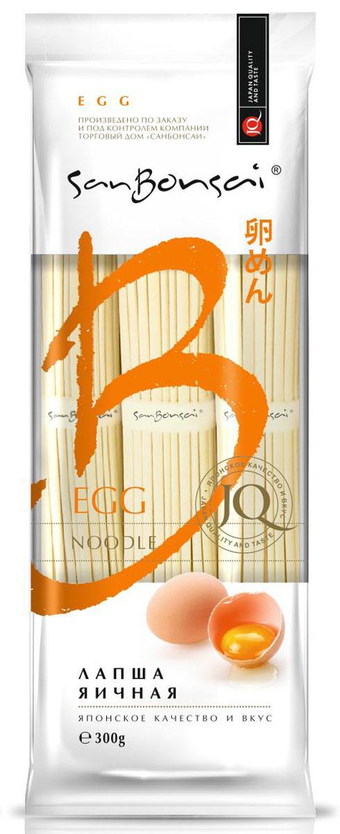 SanBonsai Egg лапша яичная, 300 г8270Яичная лапша SanBonsai Egg изготавливается на основе пшеничной муки с добавлением яиц. Не имеет ничего общего с яичной лапшой быстрого приготовления! Продукт обладает всеми полезными свойствами домашней лапши и формой спагетти. Хорошо сочетается с птицей или различными бульонами.