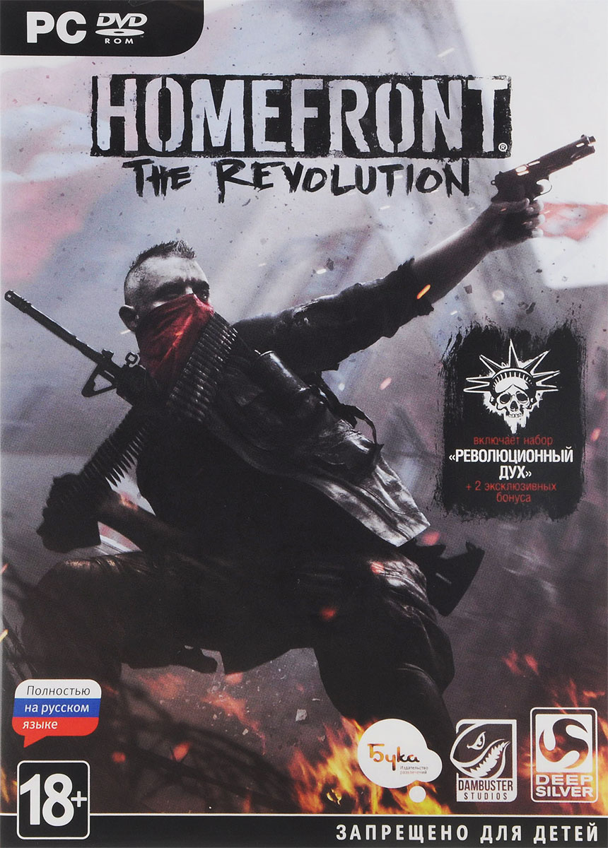 Zakazat.ru Homefront: The Revolution (5 DVD)