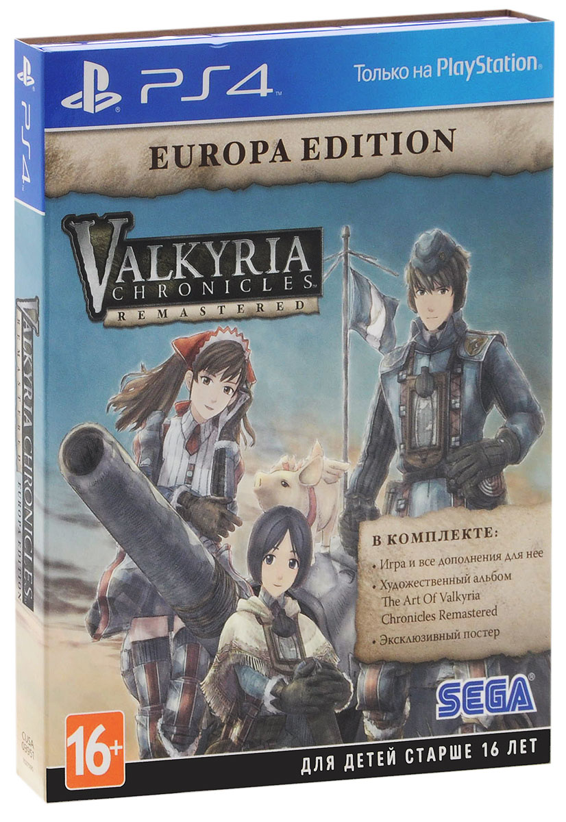Zakazat.ru Valkyria Chronicles Remastered. Europa Edition (PS4)