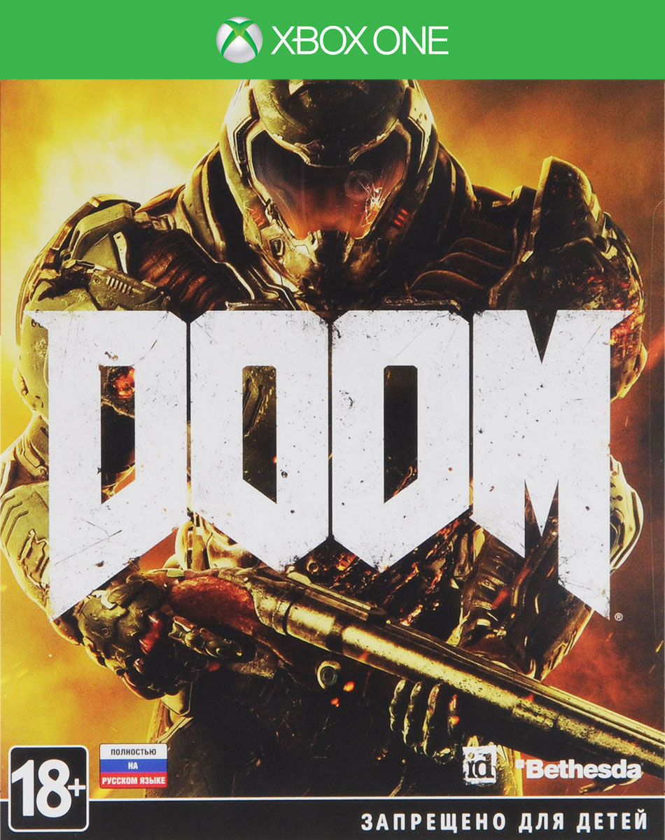 DOOM (Xbox One) doom xbox one