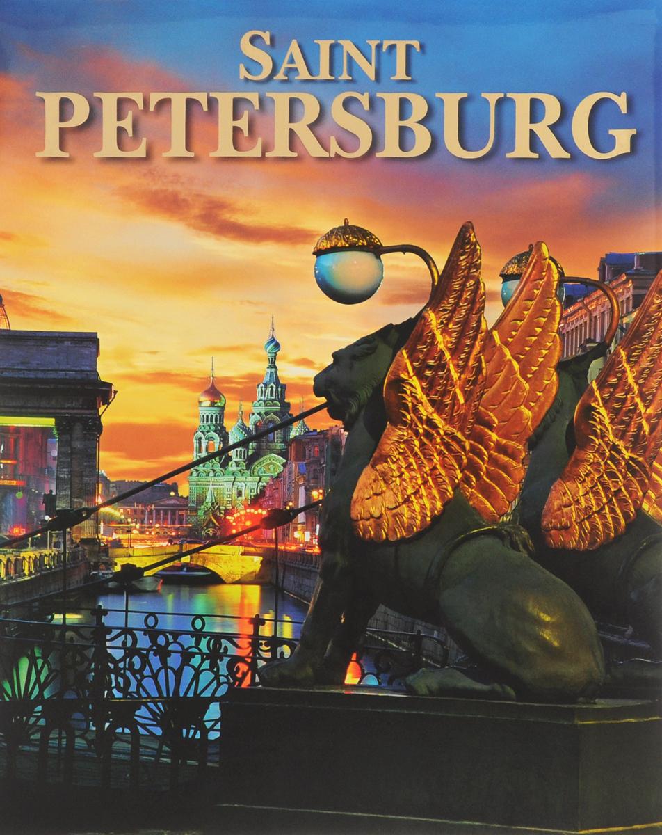Маргарита Альбедиль Saint-Petersburg. Альбом saint petersburg альбом на английском языке серебряный обрез