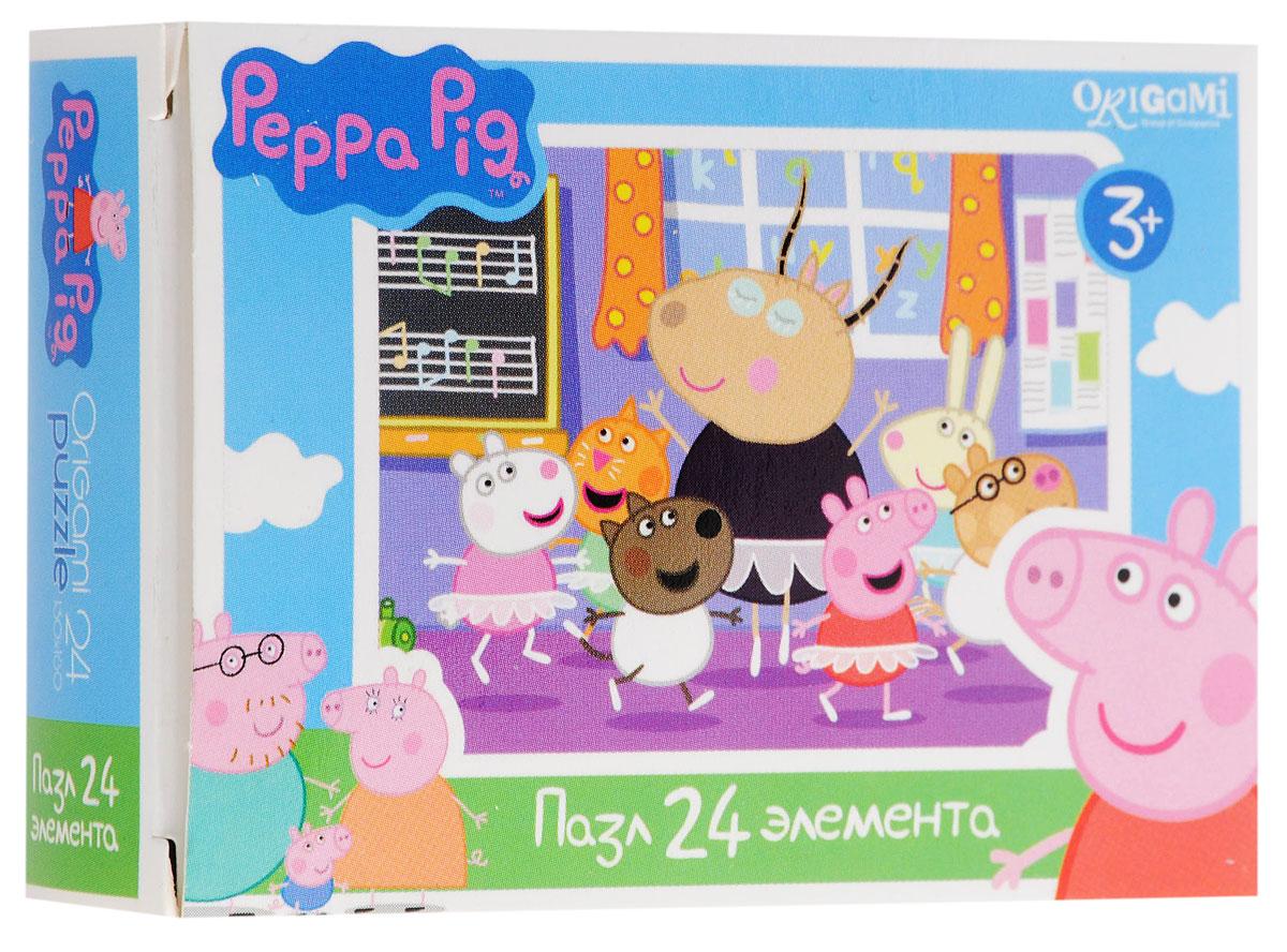 Оригами Мини-пазл Peppa Pig Танцы 01594