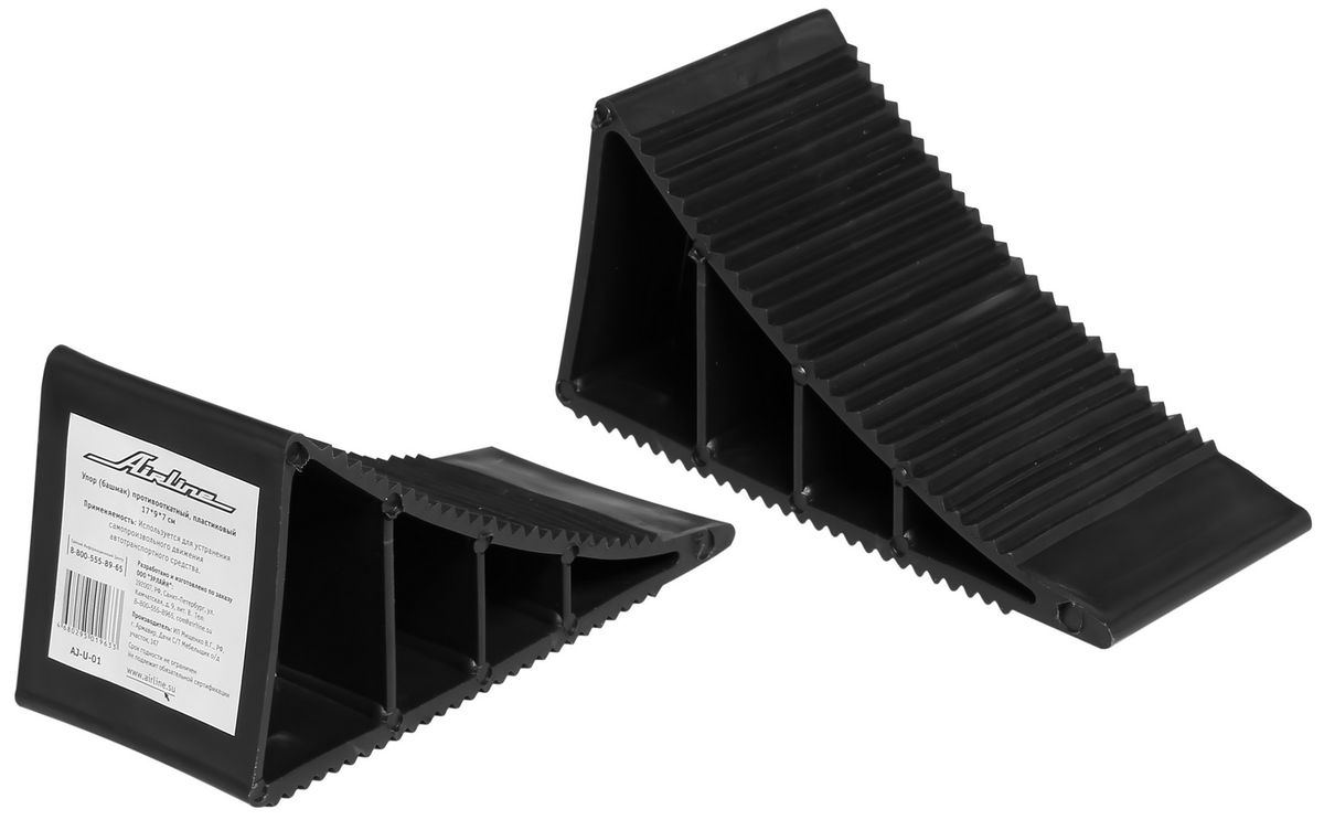 Башмак противооткатный Airline, пластиковыйAJ-U-01Противооткатный упор (башмак) Airline способен зафиксировать транспортное средство во время проведения ремонтных работ, тем самым предотвратив возможную аварийную ситуацию. Упор изготовлен из высокопрочного пластика черного цвета и имеет ребристую поверхность.