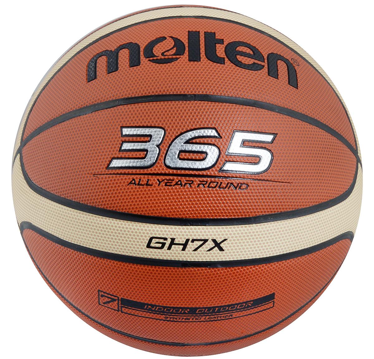 Мяч баскетбольный Molten, цвет: терракотовый, бежевый. Размер 7. BGH7XBGH7XБаскетбольный мяч Molten прекрасно подходит для игр или тренировок в зале и на улице. Покрышка из синтетической кожи (поливинилхлорид). Шероховатая поверхность служит для оптимального контроля мяча при его подборе и в других игровых ситуациях. Увеличенная износостойкость. 12-панельный дизайн.