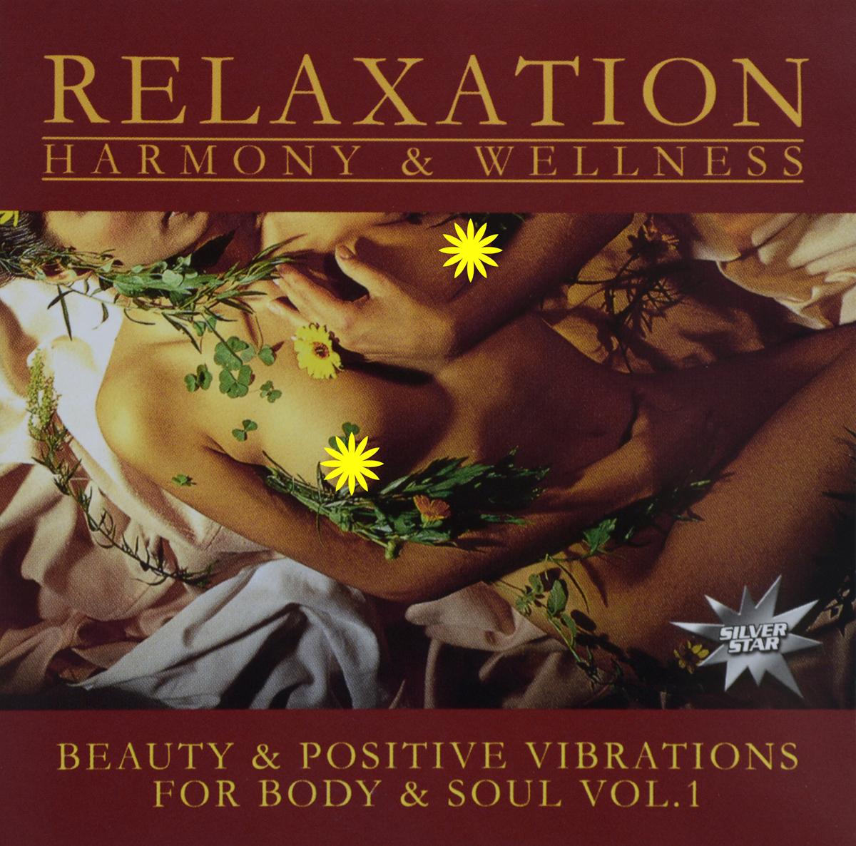 Body & Soul. Vol. 1 freestyle vol 31