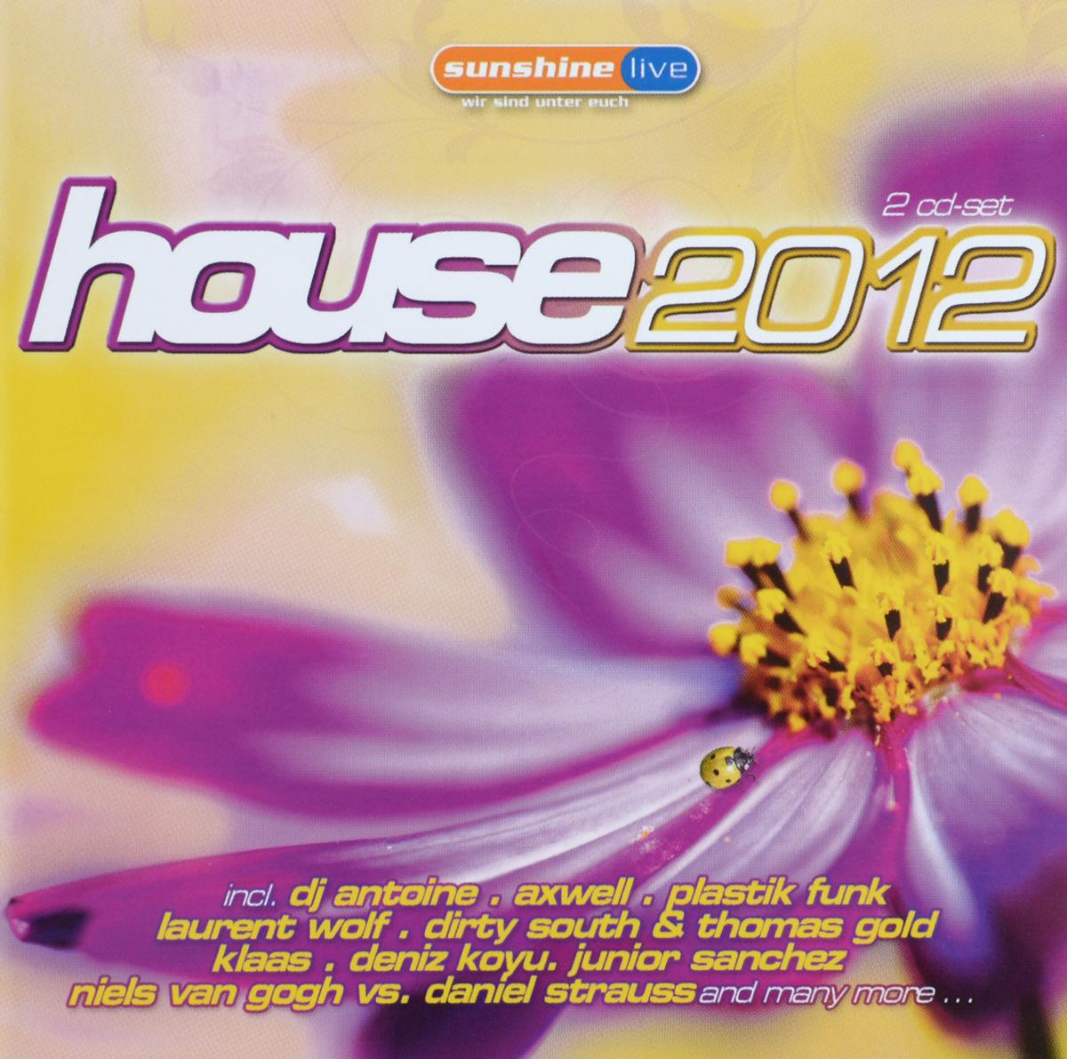 House 2012 (2 CD)