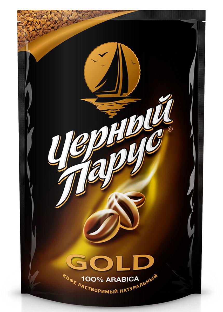 Черный Парус Gold кофе растворимый, 75 г электрический полотенцесушитель пк парус 500x500