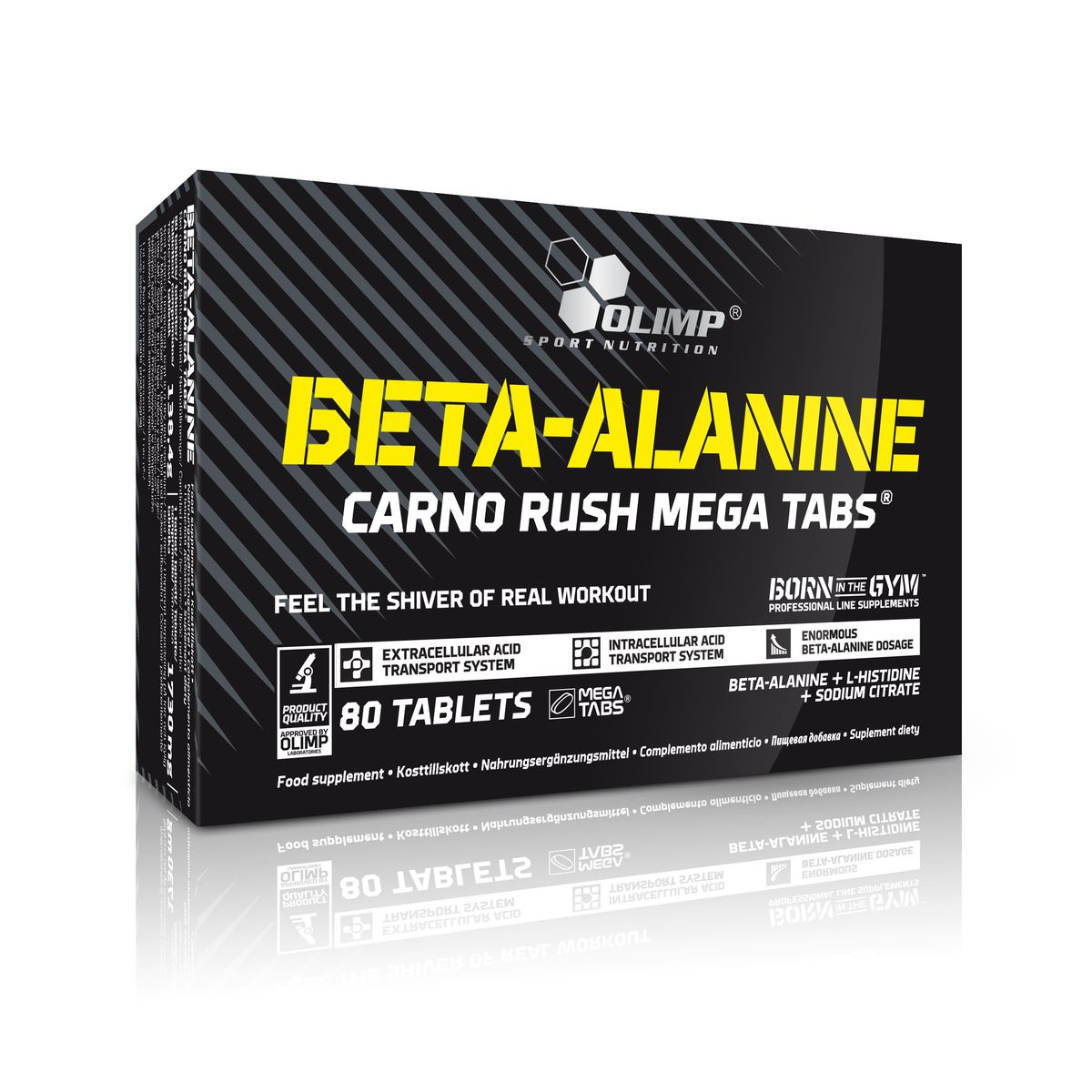 Аминокислоты Olimp Sport Nutrition Beta Alanin Carno Rush Mega Tabs, 80 таблеток креатин olimp sport nutrition mega caps 120 капсул