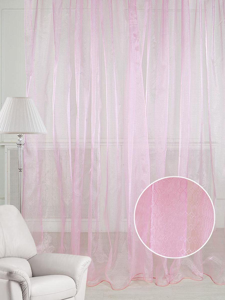 Тюль Кристалл, на ленте, цвет: розовый, высота 250 см78559Тюль из органзы с легким блеском. Стирка не более 30 градусов.