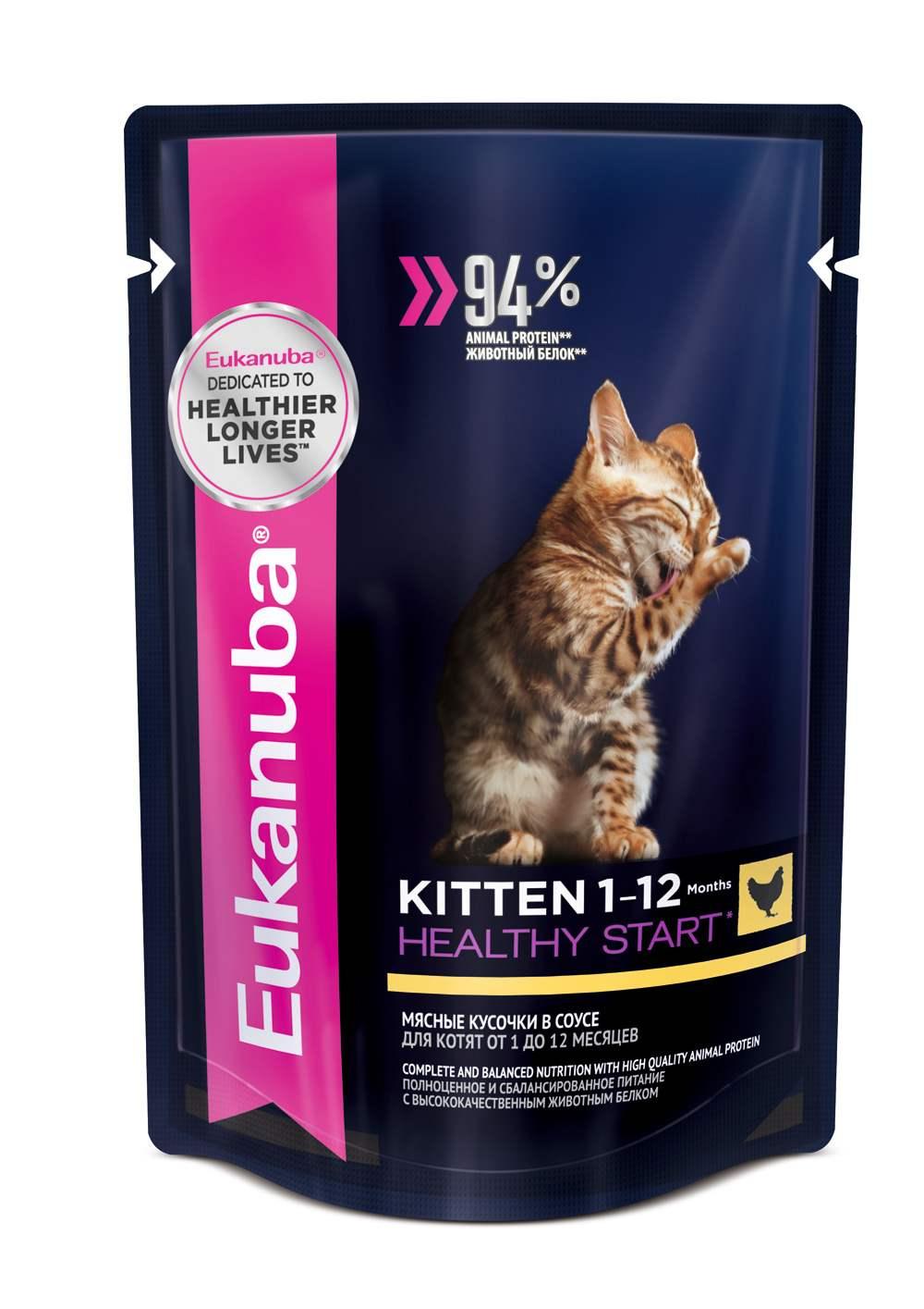 Корм консервированный Eukanuba EUK Cat. Паучи, для котят, с курицей, в соусе, 85 г10150839Полноценное и сбалансированное питание для котят в возрасте от 1 до 12 месяцев с высококачественным животным белком для здорового роста и развития.1. ЗДОРОВЫЙ РОСТИсточник белка животного происхождения для здорового роста и развития.2. ПОДЕРЖАНИЕ ИММУНИТЕТАСпособствует поддержанию иммунной системы за счет антиоксидантов.3. КОНТРОЛИРУЕМЫЙ pH МОЧИПомогает контролировать pH мочи в пределах рекомендуемой нормы.4. КОЖА И ШЕРСТЬПоддерживает здоровье кожи и шерсти при помощи оптимального соотношения ?-6 и ?-3 жирных кислот, эффективность которых доказана клинически.5. КРЕПКИЕ МЫШЦЫБелки животного происхождения способствуют росту и сохранению мышечной массы.6. ОПТИМАЛЬНОЕ ПИЩЕВАРЕНИЕСпособствует поддержанию здоровой кишечной микрофлоры за счет пребиотиков и клетчатки. Белки 7,6 г, Жиры 3,6 г, Зола (минералы) 2,3 г, Клетчатка 0,1 г, Влага 82 г, Омега-6 жирные кислоты, не менее 1 г, Омега-3 жирные кислоты, не менее 0,1 г, Метионин 0,4 г, Таурин, не менее 0,07 г, Витамин А, не менее 170 МЕ, Витамин Е, не менее 1,3 г.Кроме указанных, содержит все витамины и минералы, необходимые для полноценного и сбалансированного питания.ЭНЕРГЕТИЧЕСКАЯ ЦЕННОСТЬ (В 100 Г): 77 КкалМясо и субпродукты (в том числе курица минимум 26%), злаки, витамины и минеральные вещества, аминокислота метионин, рыбий жир.
