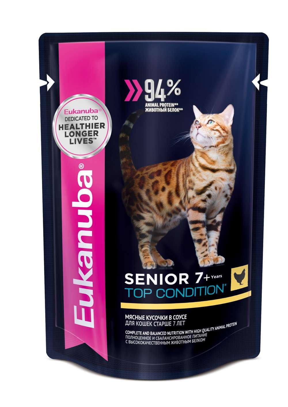 Корм консервированный Eukanuba EUK Cat. Паучи, для кошек старше 7 лет, с курицей, в соусе, 85 г10150843Полноценное и сбалансированное питание для взрослых кошек старше 7 лет с высококачественным животным белком для поддержания здоровья кошки по шести ключевым признакам.1. ПОДЕРЖАНИЕ ИММУНИТЕТАСпособствует поддержанию иммунной системы за счет антиоксидантов.2. ОПТИМАЛЬНОЕ ПИЩЕВАРЕНИЕСпособствует поддержанию здоровой кишечной микрофлоры за счет пребиотиков и клетчатки.3. КОНТРОЛИРУЕМЫЙ pH МОЧИПомогает контролировать pH мочи в пределах рекомендуемой нормы.4. КРЕПКИЕ МЫШЦЫБелки животного происхождения способствуют росту и сохранению мышечной массы.5. КОЖА И ШЕРСТЬПоддерживает здоровье кожи и шерсти при помощи оптимального соотношения жирных кислот, эффективность которых доказана клинически.6. ЗДОРОВЬЕ СЕРДЦАСодержит натуральный источник таурина для поддержания здоровья сердца.