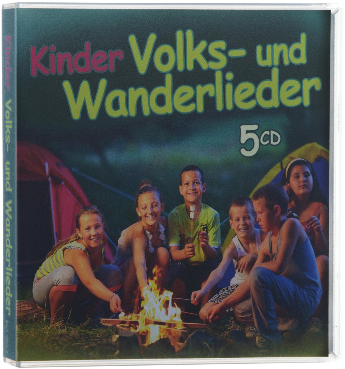 Kinder Volks- Und Wanderlieder (5 CD)