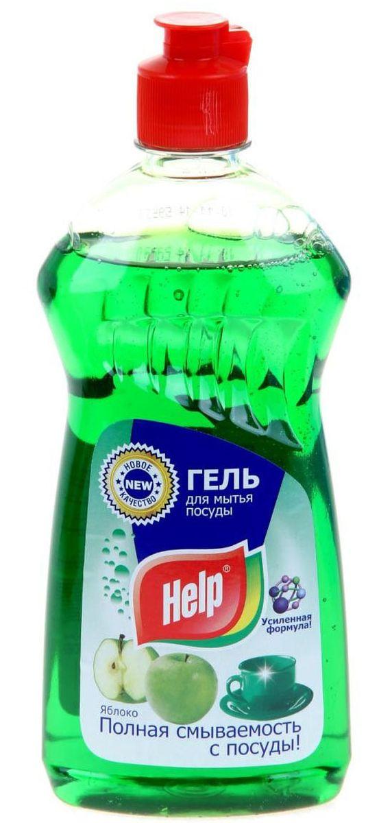 Средство для мытья посуды Help Яблоко, 500 мл4605845000534Эффективное средство для мытья посудыHelp Яблоко отлично растворяет жир, как в горячей, так и в холодной воде, создает обильную пену.Как выбрать качественную бытовую химию, безопасную для природы и людей. Статья OZON Гид