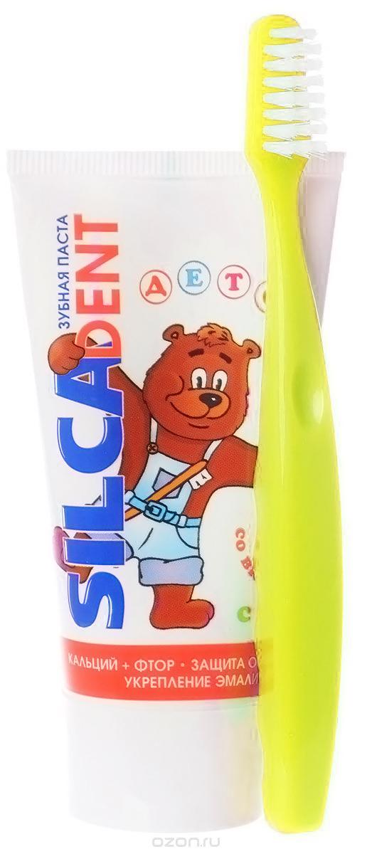 Silca Dent Детская зубная паста со вкусом колы и с зубной щеткой цвет желтый600033Детская зубная паста Silca Dent со вкусом колы эффективно удаляет зубной налет, являющийся главной причиной возникновения кариеса.Надолго освежает, оставляя приятное послевкусие. Содержит комплекс фтора и кальция, способствующий укреплению эмали.Рекомендуется детям старше 6 лет.В комплекте с пастой идет детская зубная щетка с мягкой щетиной и ребристой ручкой.