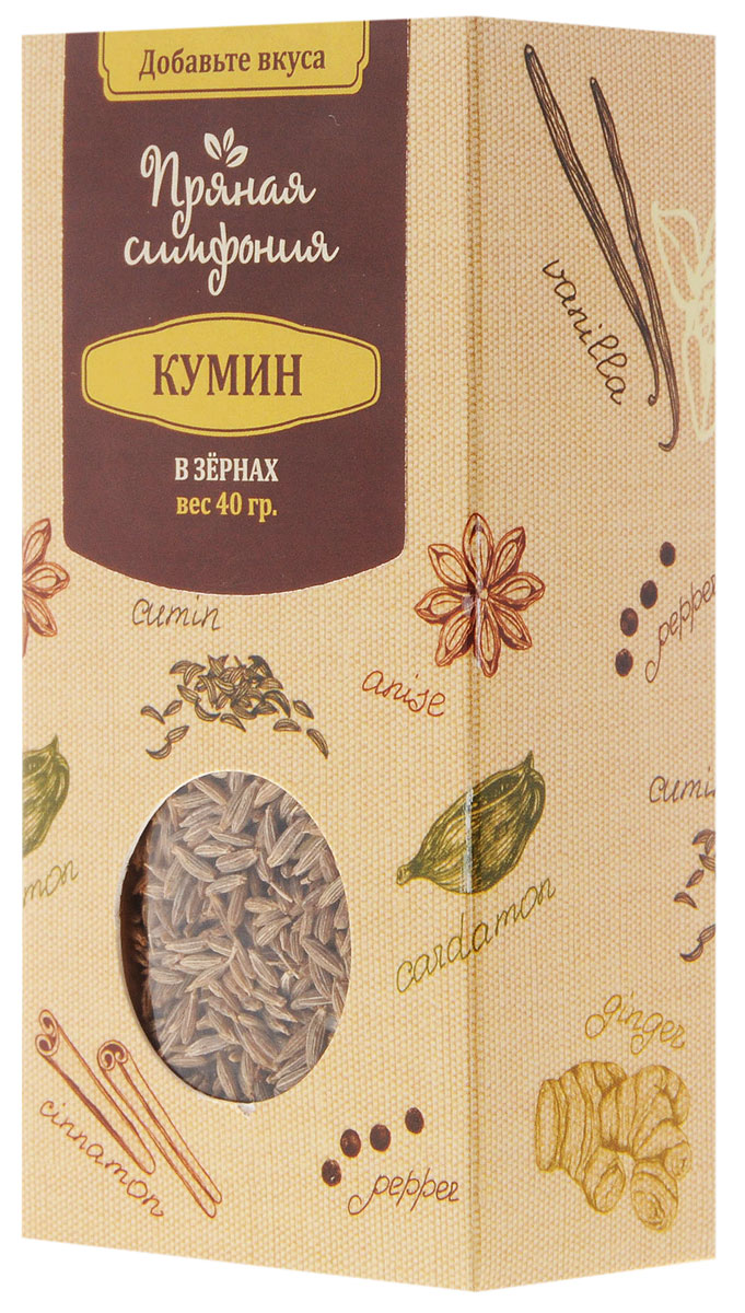 Пряная Симфония Кумин в зернах, 40 гМ4573Кумин - растение, которое было известно уже древним египтянам, поэтому его семена до сих пор находят в пирамидах. Сейчас изысканную пряность выращивают в Средиземноморье и Средней Азии, а ежегодный урожай кумина по всему миру составляет 35 тонн. Восточные хозяйки считают, что без кумина на кухне делать нечего!Кумин Пряная Симфония - изысканность вкуса. Эта специя считается родственницей петрушки, имеет приятный, слегка резковатый вкус и пикантный аромат, а ее семена чем-то напоминают тмин. Второе название - зира.