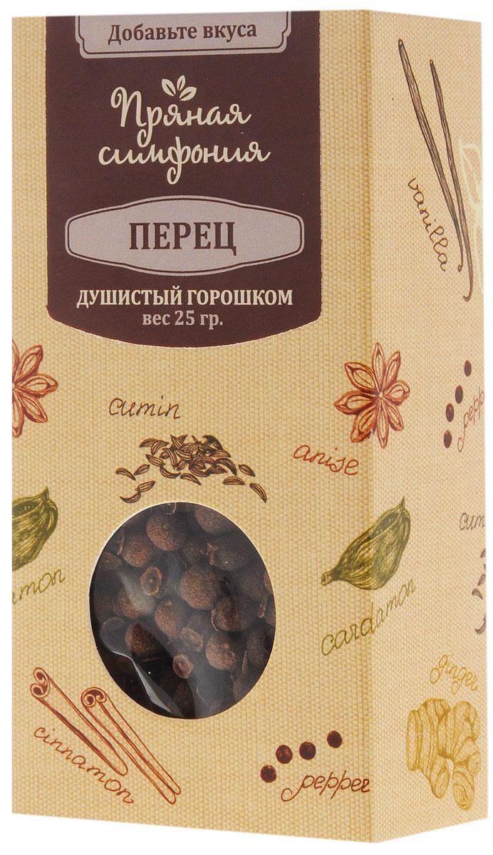Пряная Симфония Перец душистый горошком, 25 г