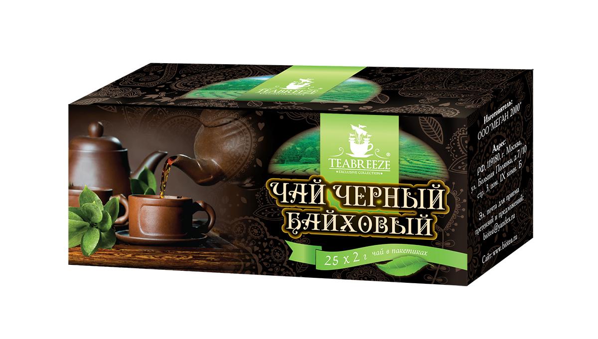 Teabreeze черный байховый чай в пакетиках, 25 штTB 1001-50Черный индийский чай, который легко определить по специфическому, пряному, немного цветочному аромату с необычными для чёрного чая медовыми нотками. Может сочетается с молоком, сахаром и лимоном, но для более полного удовольствия от послевкусия лучше этого избежать. Для лучшего ощущения послевкусия, после каждого глотка воздух надо выдыхать наполовину через рот, а наполовину через нос. Наградой за это будет легкий солодовый привкус с почти ментоловым свежим оттенком.Всё о чае: сорта, факты, советы по выбору и употреблению. Статья OZON Гид