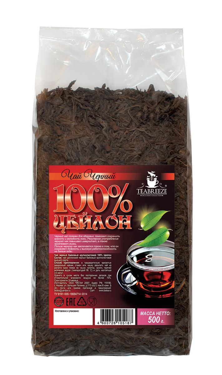 Teabreeze Цейлон крупнолистовой черный байховый чай, 500 гTB 1405-500Цейлонский чай Teabreeze, пожалуй, в наибольшей степени соответствует представлению западного человека о настоящем черном чае: это настой красно-коричневого, почти черного цвета, очень крепкий и ароматный. Чай, состоящий из длинных, тонких листьев, обладает фруктовым ароматом. Этот чай хорошо пить с молоком, и он отлично дополняет сладкий завтрак или дневную еду.Всё о чае: сорта, факты, советы по выбору и употреблению. Статья OZON Гид