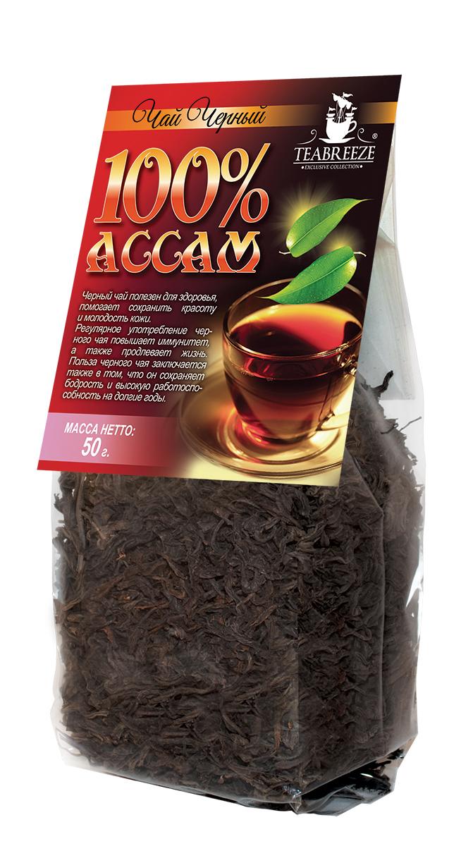 Teabreeze Ассам крупнолистовой черный байховый чай, 50 гTB 1501-50Ассам легко определить по специфическому, пряному, немного цветочному аромату с необычными для черного чая медовыми нотками. Может сочетается с молоком, сахаром и лимоном, но для более полного удовольствия от ассамовского послевкусия лучше этого избежать. Для лучшего ощущения послевкусия, после каждого глотка воздух надо выдыхать наполовину через рот, а наполовину через нос. Наградой за это будет легкий солодовый привкус с почти ментоловым свежим оттенком.Всё о чае: сорта, факты, советы по выбору и употреблению. Статья OZON Гид
