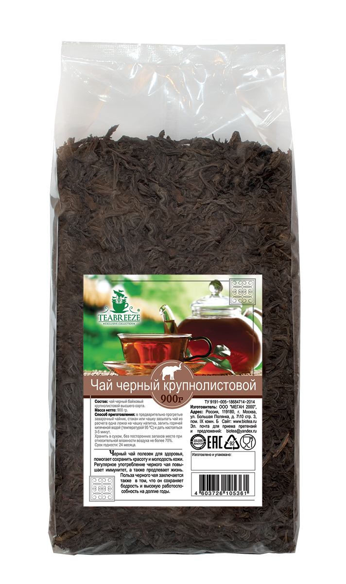 Teabreeze крупнолистовой черный чай, 900 гTB 1607-900Чай Teabreeze из цельных, верхних и наиболее сочных листьев (до 3-4 см длиной). При заваривании получается чайный напиток с оранжевым оттенком, нежным вкусом и ароматом. В данном случае ощущается легкое послевкусие сухофруктов. Немного напоминаем Оолонг.