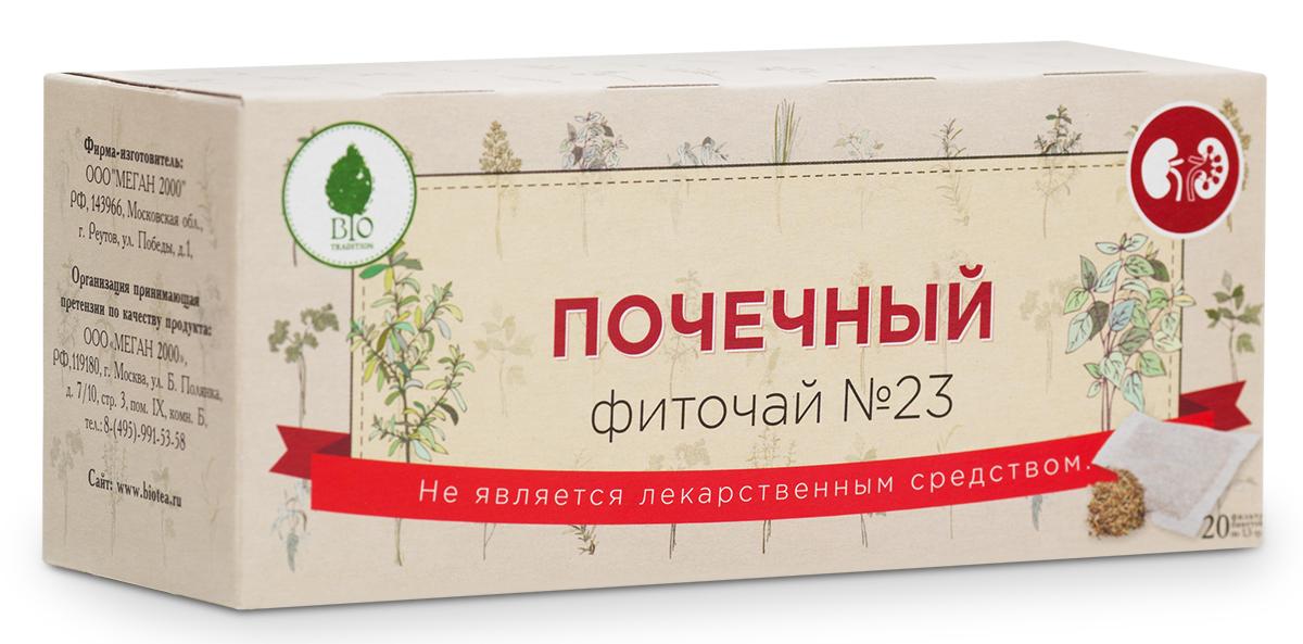 BioTradition Фиточай почечный в пакетиках, 20 шт