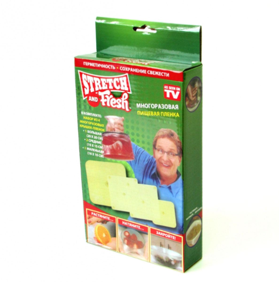 Силиконовая крышка-пленка Stretch and Fresh, 4 шт10180Силиконовые стрейч крышки, которые растягиваются и идеально закрывают любую посуду ( чашки, тарелки, миски, кастрюли) и даже овощи( к примеру арбуз или дыню). Эта крышка-плёнка Stretch and Fresh очень хорошо тянется, за счёт спользования особого пищевого платинового силикона. Она плотно прижимается к краям посуды и создаёт герметичное пространство внутри. Сама она прозрачная и вы легко увидите, что внутри. Теперь вы забудете про фольгу, тонкую плёнку, которая постоянно рвётся. Натянул Stretch and Fresh и полный порядок.Преимущества стрейч крышки: Идеальная герметичная стрейч плёнка, в комплекте три размера, многократное использование, легко моется, имеет три размера, что позволяет закрывать предметы различного размера, позволяет закрывать как круглые так и квадратные и прямоугольные предметы, можно герметично закрыть арбуз, дыню или любой другой твёрдый овощ или фрукт, изготовлены из высококачественного пищевого силикона. Как правильно пользоваться крышками:Протрите салфеткой или тряпкой до суха края посуды, начинайте натягивать крышку с одного края, после того как натянули крышку, немного придавите сверху, чтобы создать небольшую вогнутость. Размеры и комплектация:20 см. на 20 см. --- 1 шт.14 см. на 14 см. --- 2 шт.10 см. на 10 см. --- 1 шт.