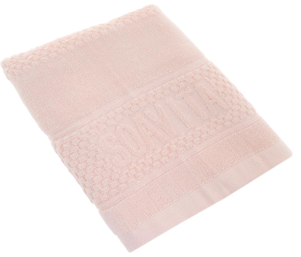 Полотенце Soavita, цвет: розовый, 50 х 100 см64180Полотенце Soavita выполнено из 100% хлопка. Изделие отлично впитывает влагу, быстро сохнет, сохраняет яркость цвета и не теряет форму даже после многократных стирок. Полотенце очень практично и неприхотливо в уходе. Оно создаст прекрасное настроение и украсит интерьер в ванной комнате.