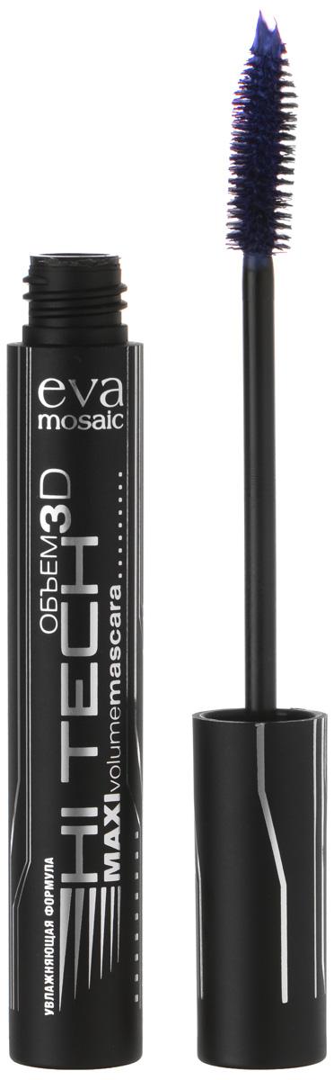 Eva Mosaic Тушь для ресниц Хай-Тек для объема и удлинения, 10 мл, Фиолетовая