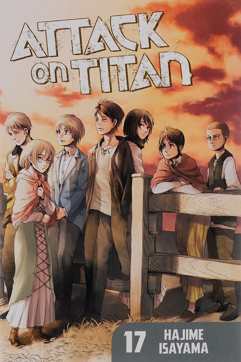 ATTACK ON TITAN 17 attack on titan end of the world