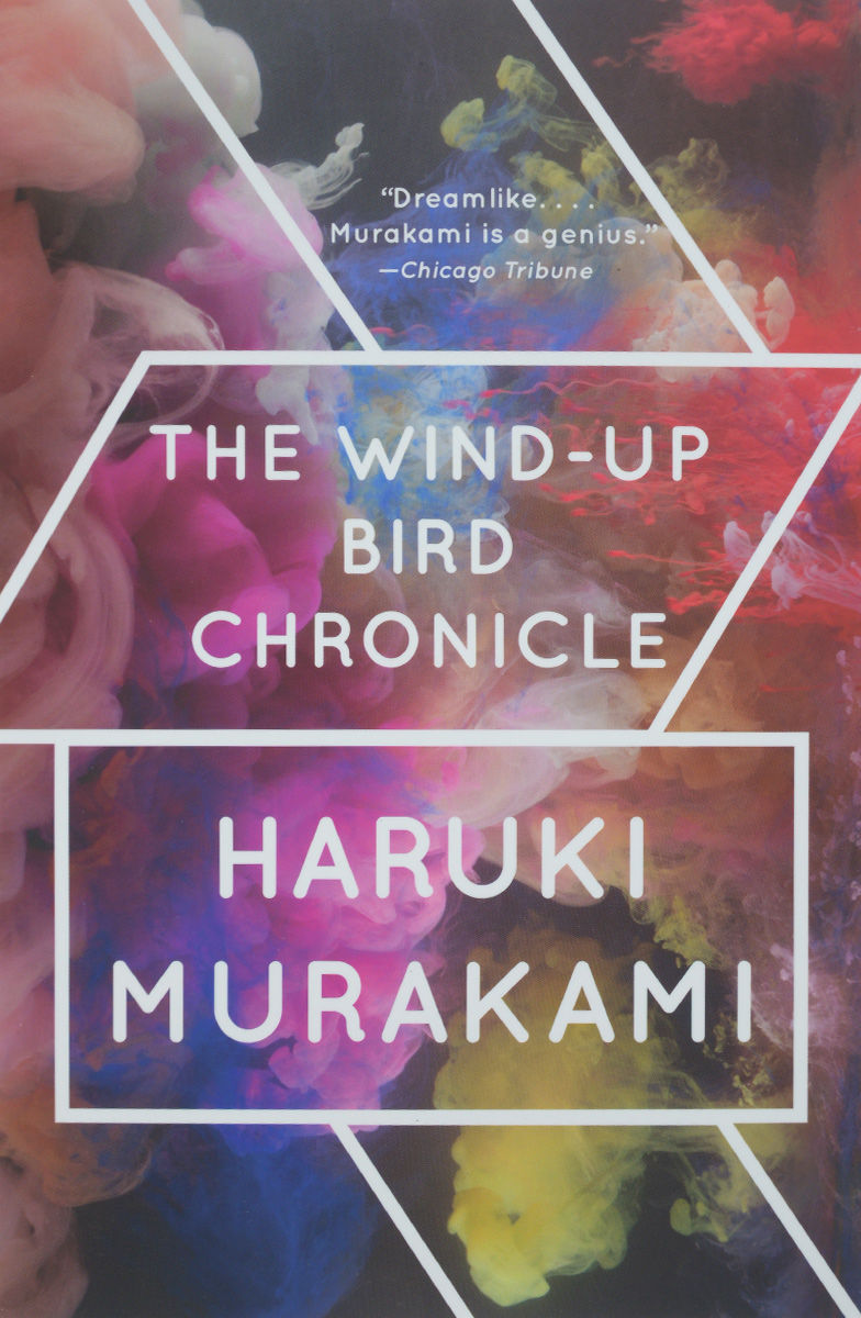 The Wind-Up Bird Chronicle alison janet koper the development of an effective wind energy regime in nova scotia