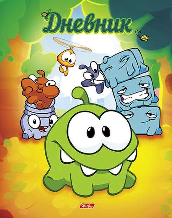 Hatber Дневник школьный Cut the Rope ледянка 1toy cut the rope cut the rope