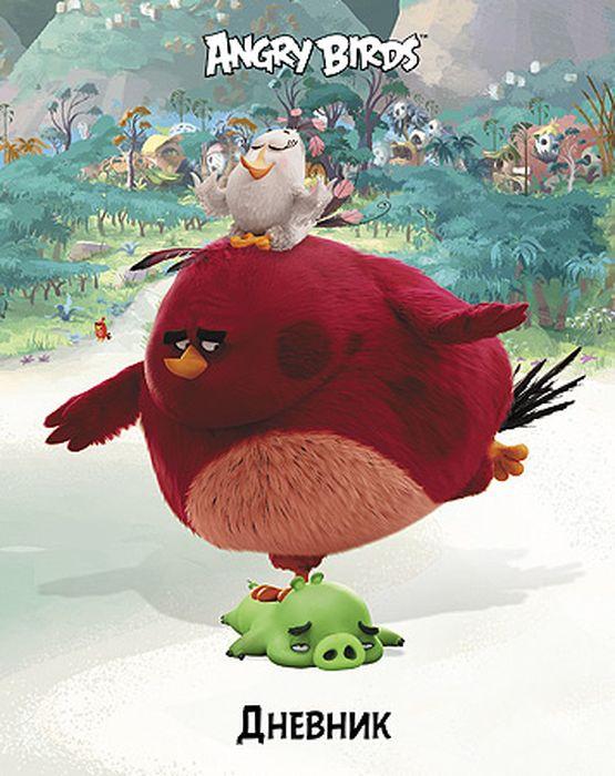 Hatber Дневник школьный Angry Birds 40ДТ5В_1529240ДТ5В_15292Школьный дневник Hatber Angry Birds в твердом переплете поможет вашему ребенку не забыть своизадания, а вы всегда сможете проконтролировать его успеваемость.Внутренний блок дневника состоит из 40 листов одноцветной бумаги. Обложка выполнена из картона и оформлена изображениями персонажей мультфильма Angry Birds Movie. Дневник не содержит справочной информации, т.к. не привязан к определенной возрастной категории учащихся.Дневник станет надежным помощником ребенка в получении новых знаний и принесет радость своему хозяину в учебные будни.