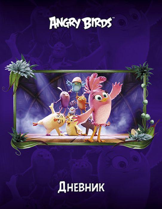 Hatber Дневник школьный Angry Birds Movie 40ДТ5В_1538840ДТ5В_15388Школьный дневник Hatber Angry Birds Movie в твердом переплете поможет вашему ребенку не забыть свои задания, а вы всегда сможете проконтролировать его успеваемость. Внутренний блок дневника состоит из 40 листов одноцветной бумаги. Обложка выполнена из картона и оформлена изображениями персонажей мультфильма Angry Birds Movie. Дневник не содержит справочной информации, т.к. не привязан к определенной возрастной категории учащихся.Дневник станет надежным помощником ребенка в получении новых знаний и принесет радость своему хозяину в учебные будни.