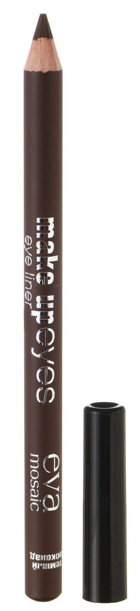 Eva Mosaic Карандаш для глаз Make Up Eyes, 1,1 г, Темный Шоколад773789Мягкий карандаш для глаз позволяет создавать контур необходимой четкости - от графической точности до мягкой плавности растушеванных линий, придающих взгляду эффект дымчатости. - стойкая формула - натуральные ингредиенты (пчелиный воск, хлопковое, касторовое и арахисовое масла) - три оттенка для разных типов внешности