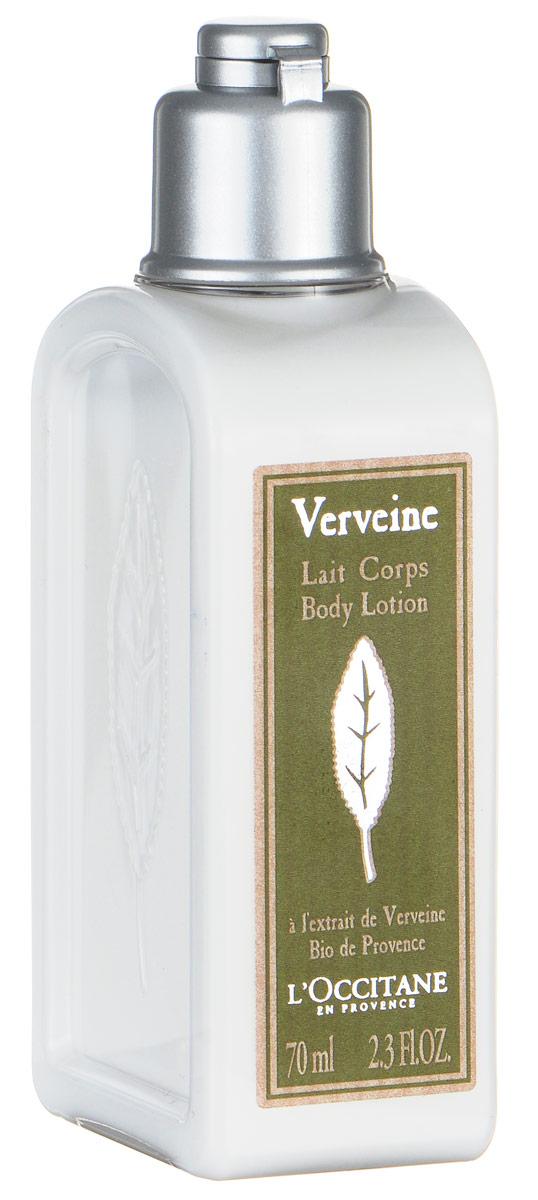 Молочко для тела увлажняющее Вербена, 70 мл institut arnaud arnaud увлажняющее молочко для тела с экстрактом ванили 250 мл