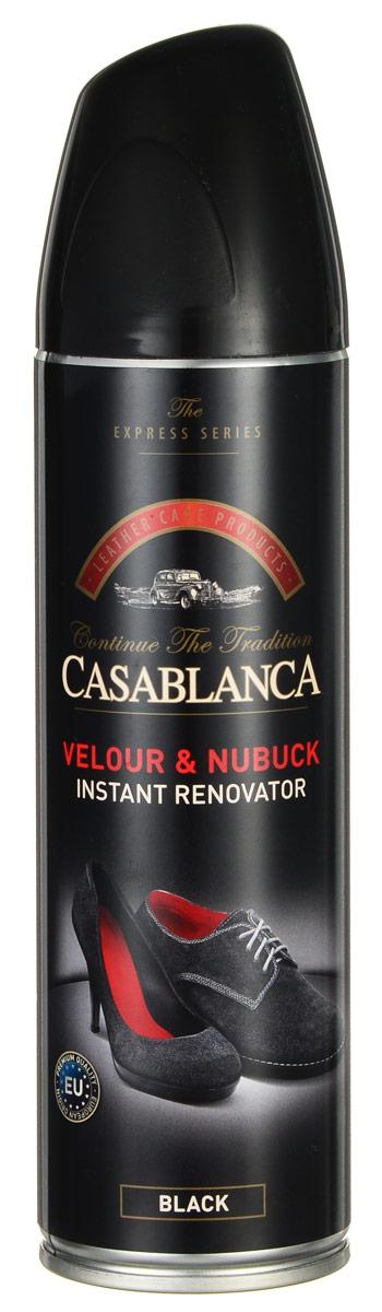 Спрей для замши/нубука Casablanca, цвет: черный 250мл1301Восстановитель для замши и нубука обладает приятным запахом, имитирующим новую кожу. Возвращает отличный внешний вид. Восстанавливает цвет. Питает. Очищает. Защищает от воздействия окружающей среды.
