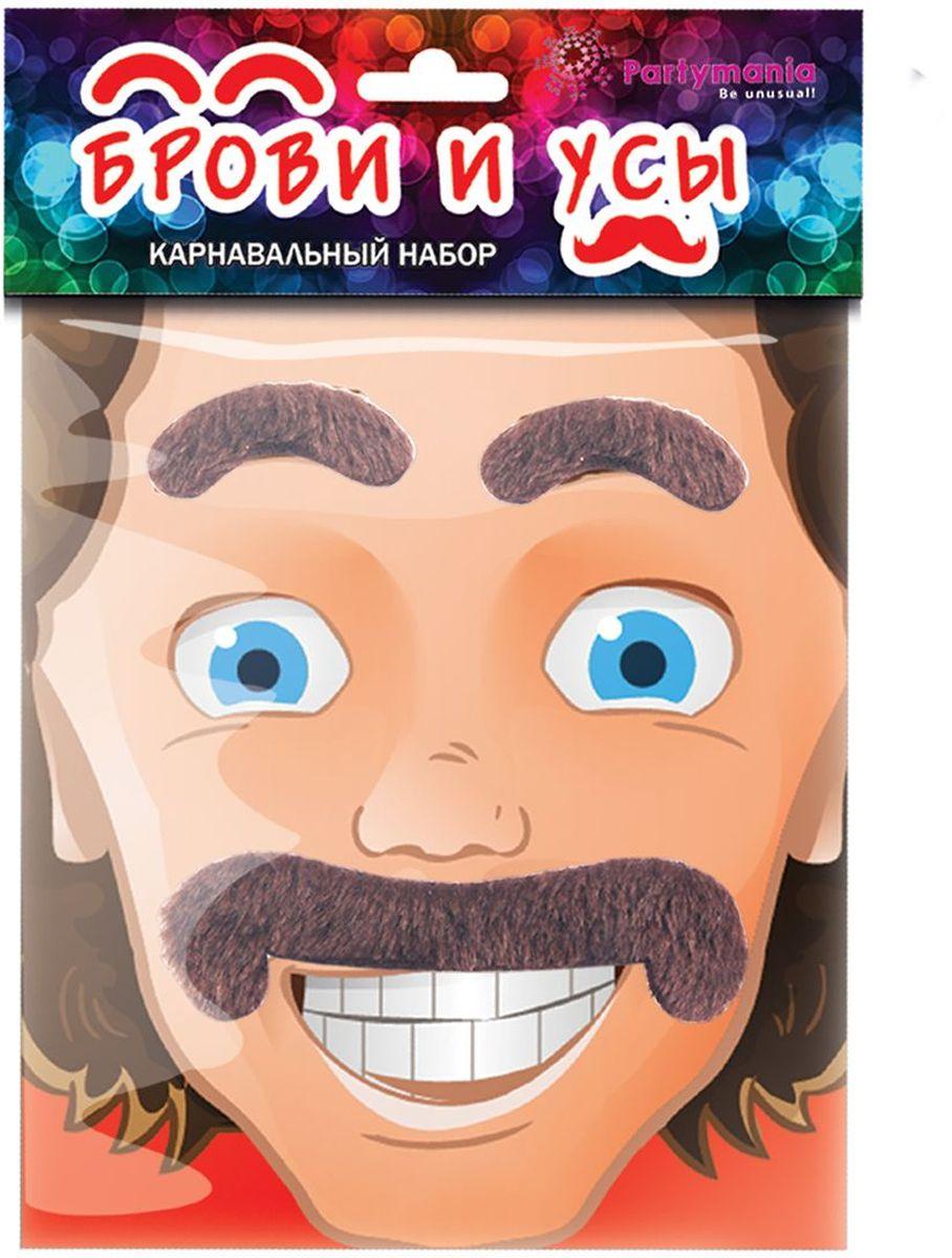 все цены на Partymania Карнавальный набор Брови и усы цвет коричневый онлайн