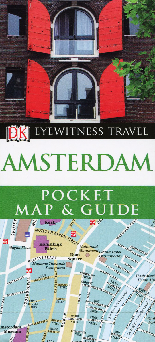 Amsterdam: Pocket Map And Guide pocket photo guide to the birds of china