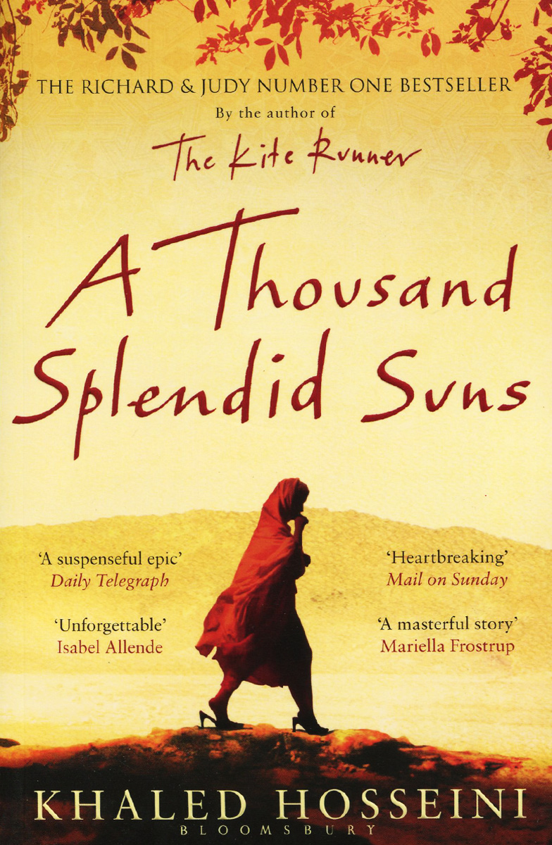 A Thousand Splendid Suns a thousand splendid suns and the new york times middle eastern women