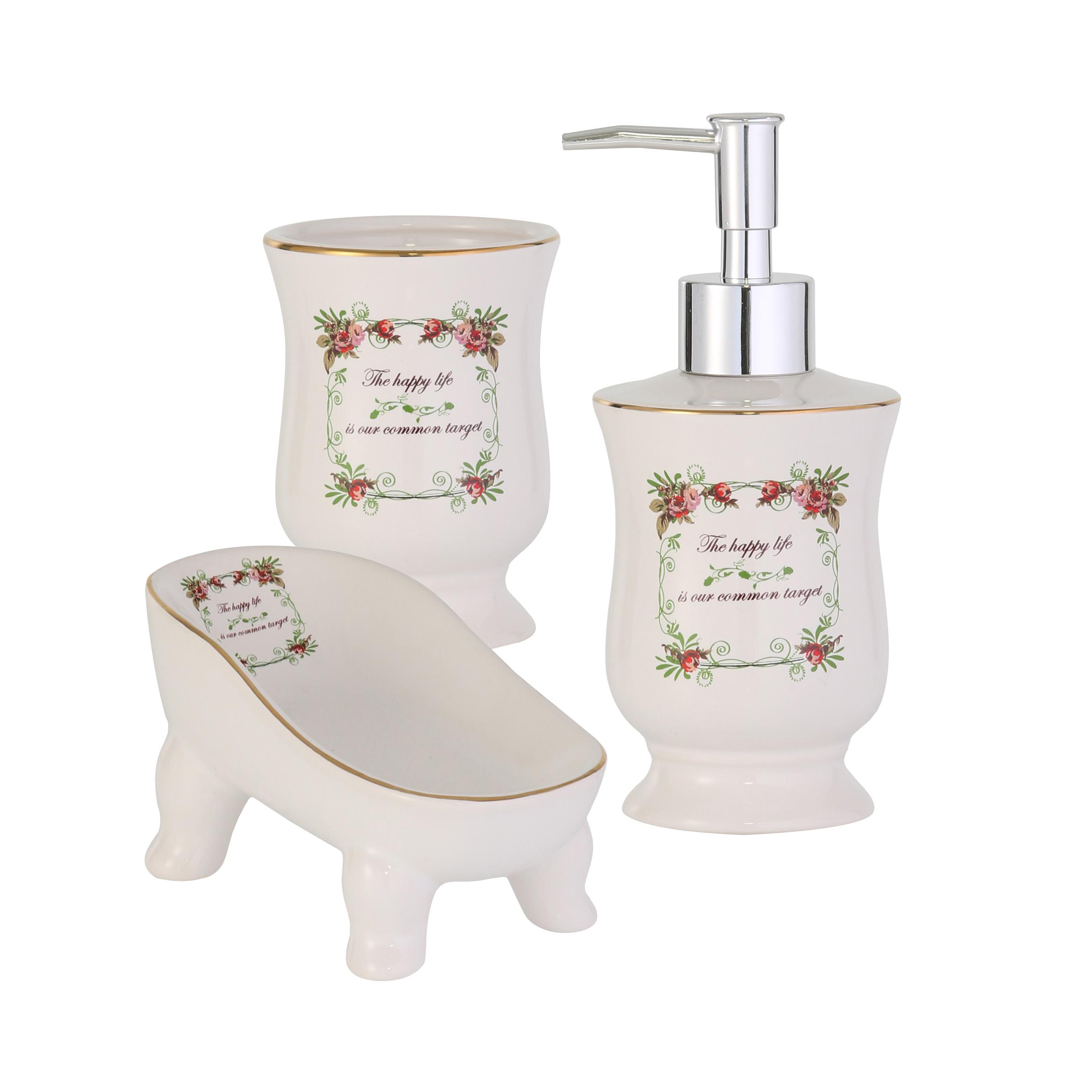 Набор для ванной комнаты Axentia, 3 предмета набор ковриков для ванной и туалета axentia цвет коричневый 2 шт