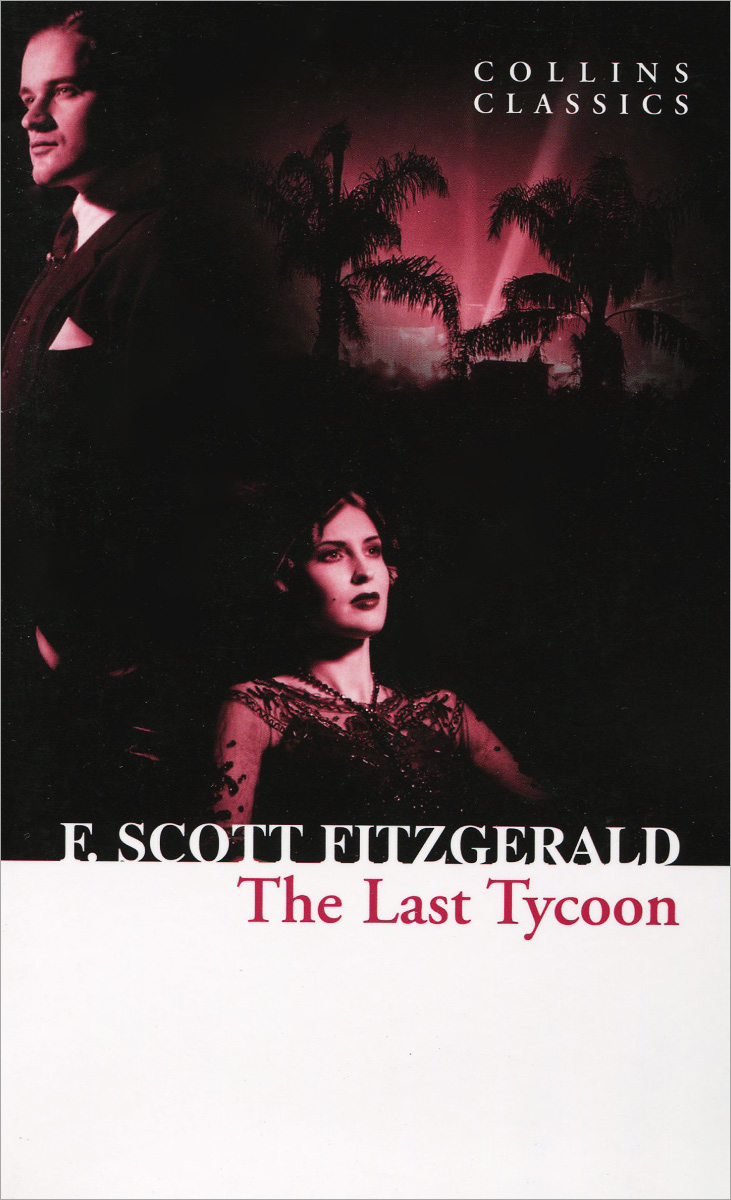 The Last Tycoon fitzgerald f the great gatsby stage 5 сd