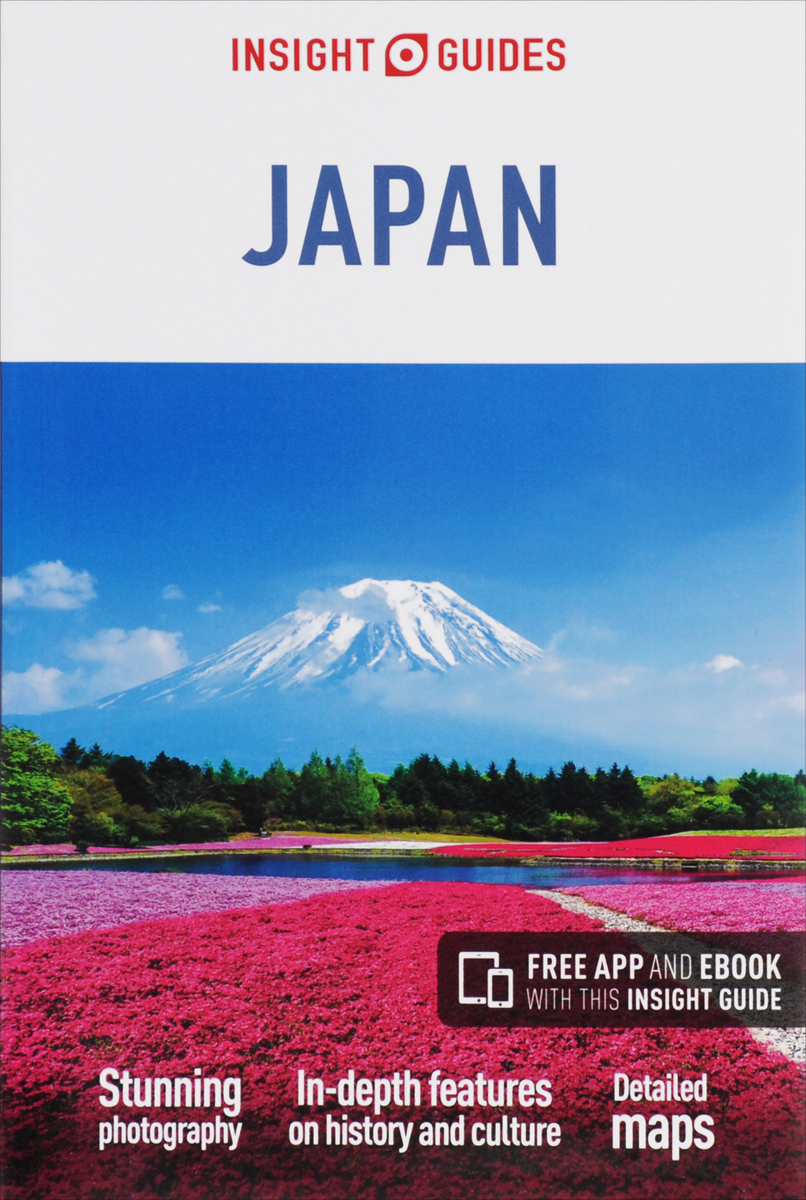 Insight Guides: Japan donna dailey insight guides orlando step by step