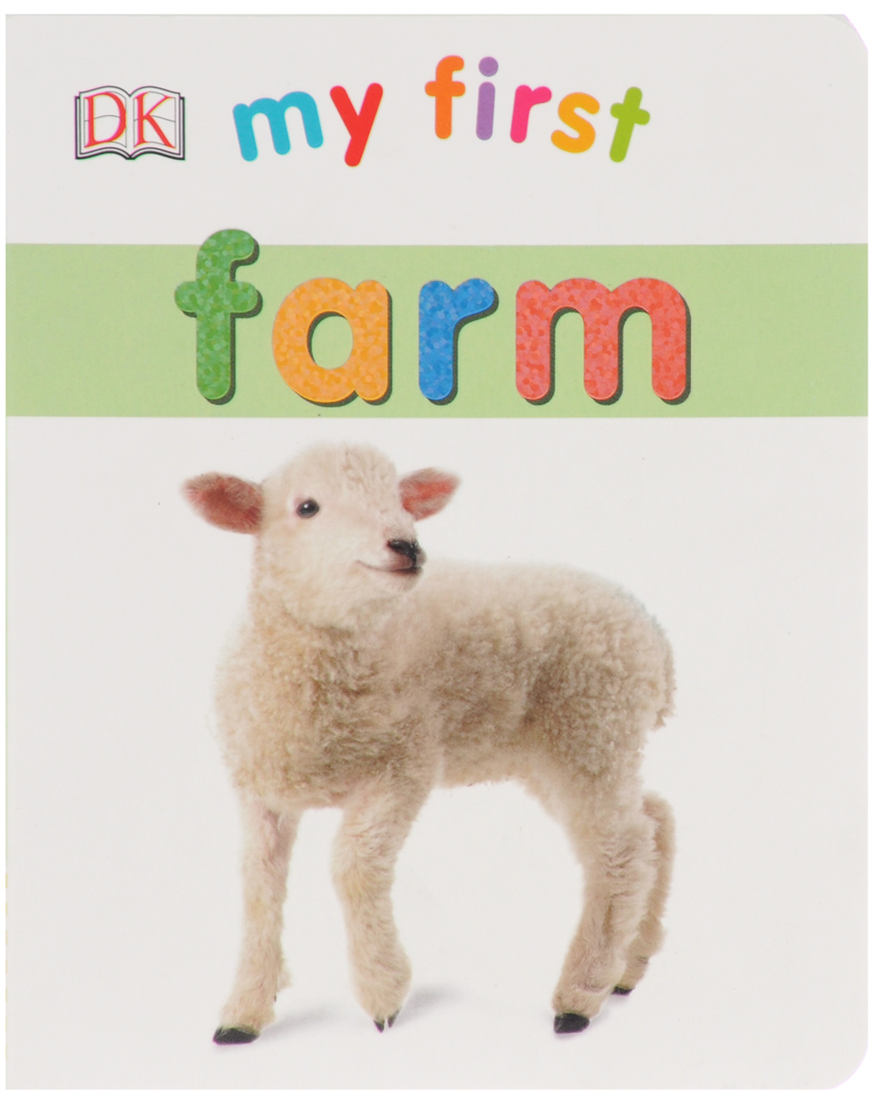 My First: Farm